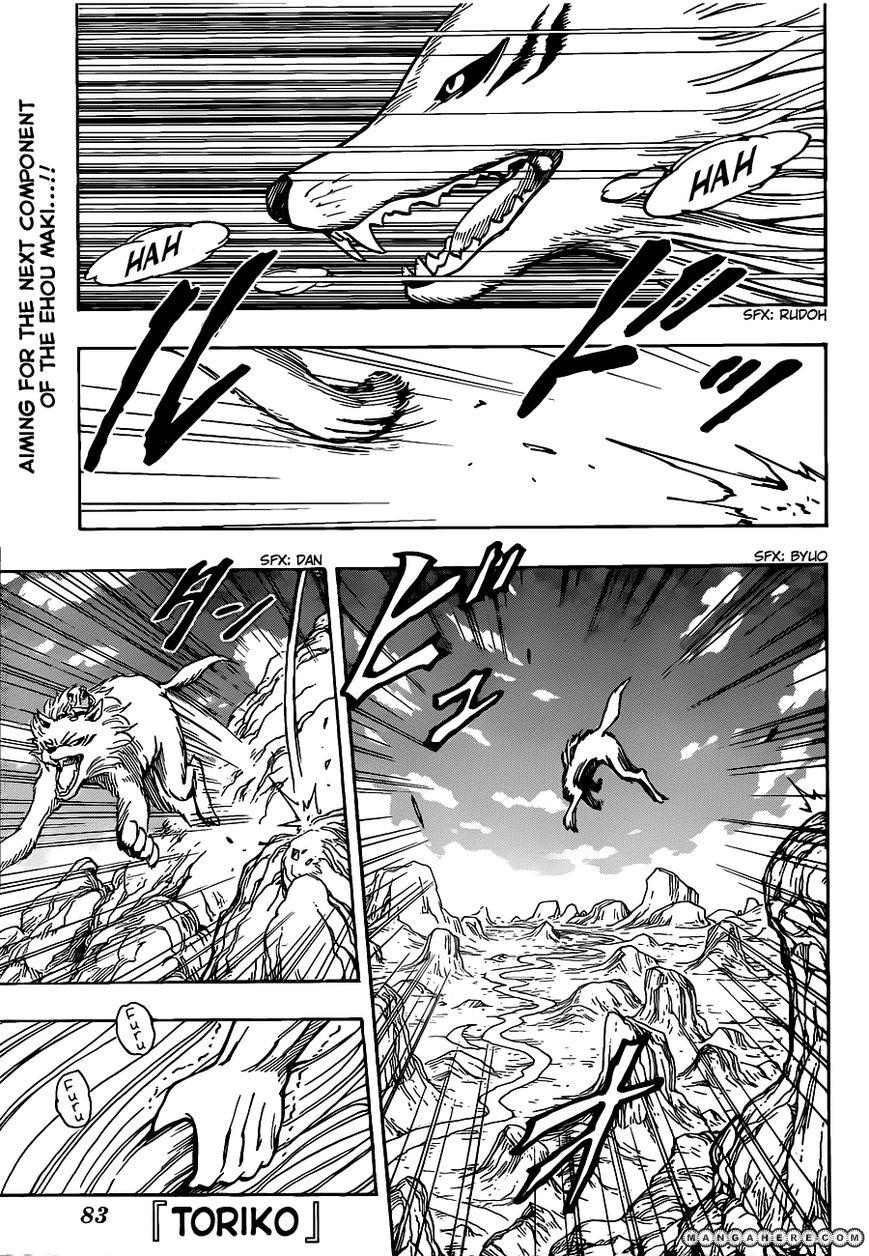 Toriko 178 Page 1