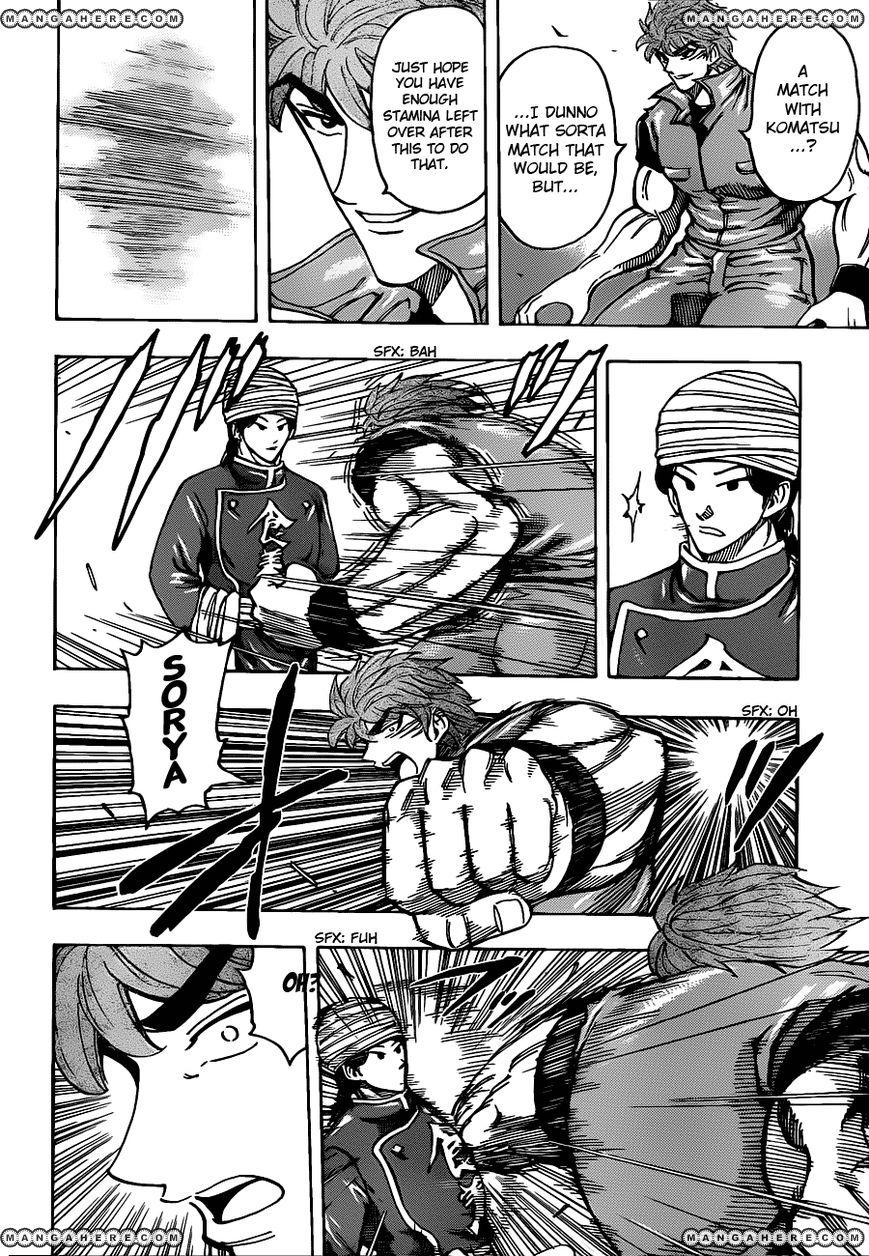 Toriko 183 Page 4