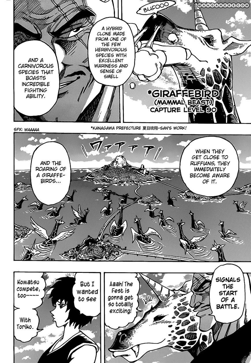 Toriko 216 Page 2
