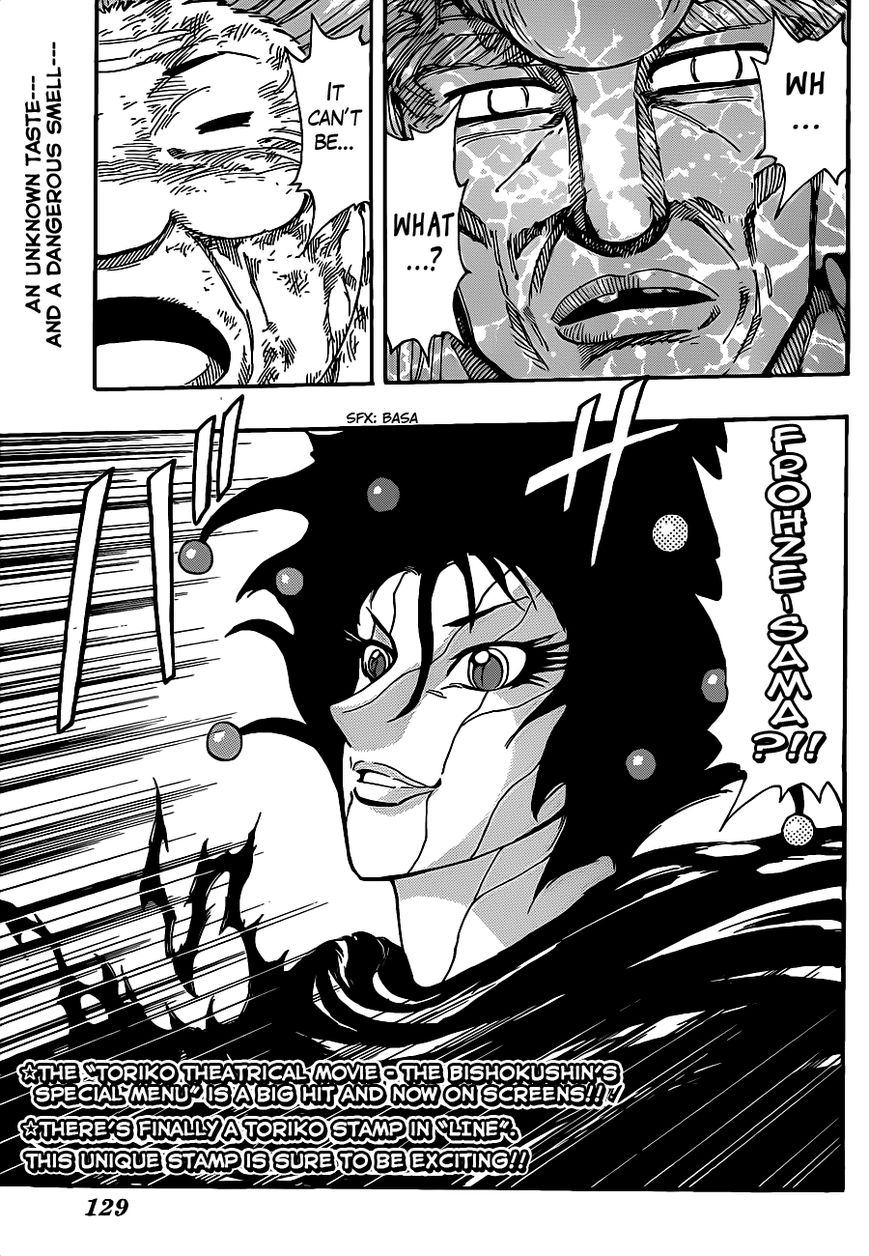 Toriko 244 Page 4