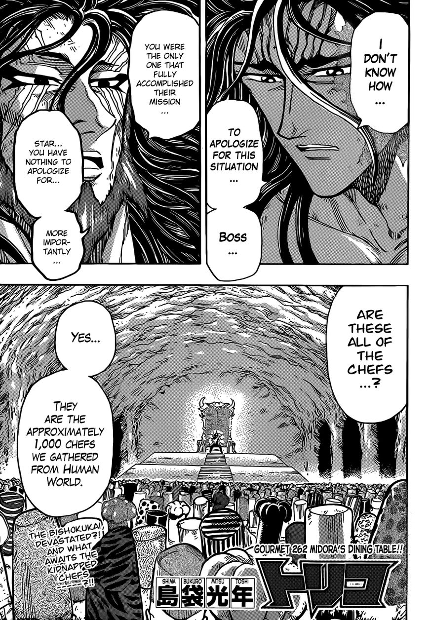 Toriko 262 Page 1