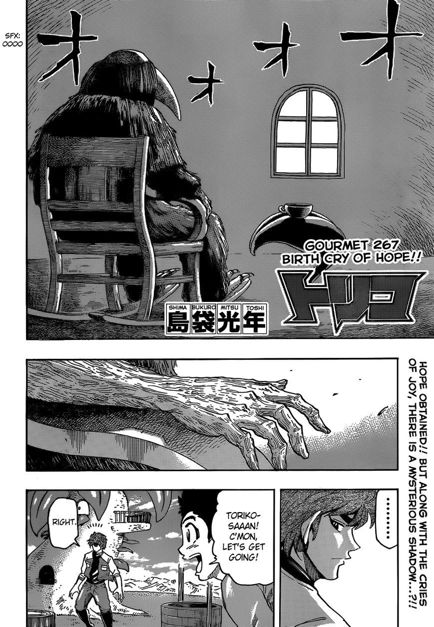Toriko 267 Page 2