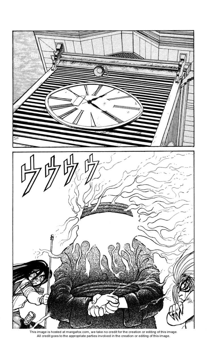 Ushio and Tora 121 Page 2
