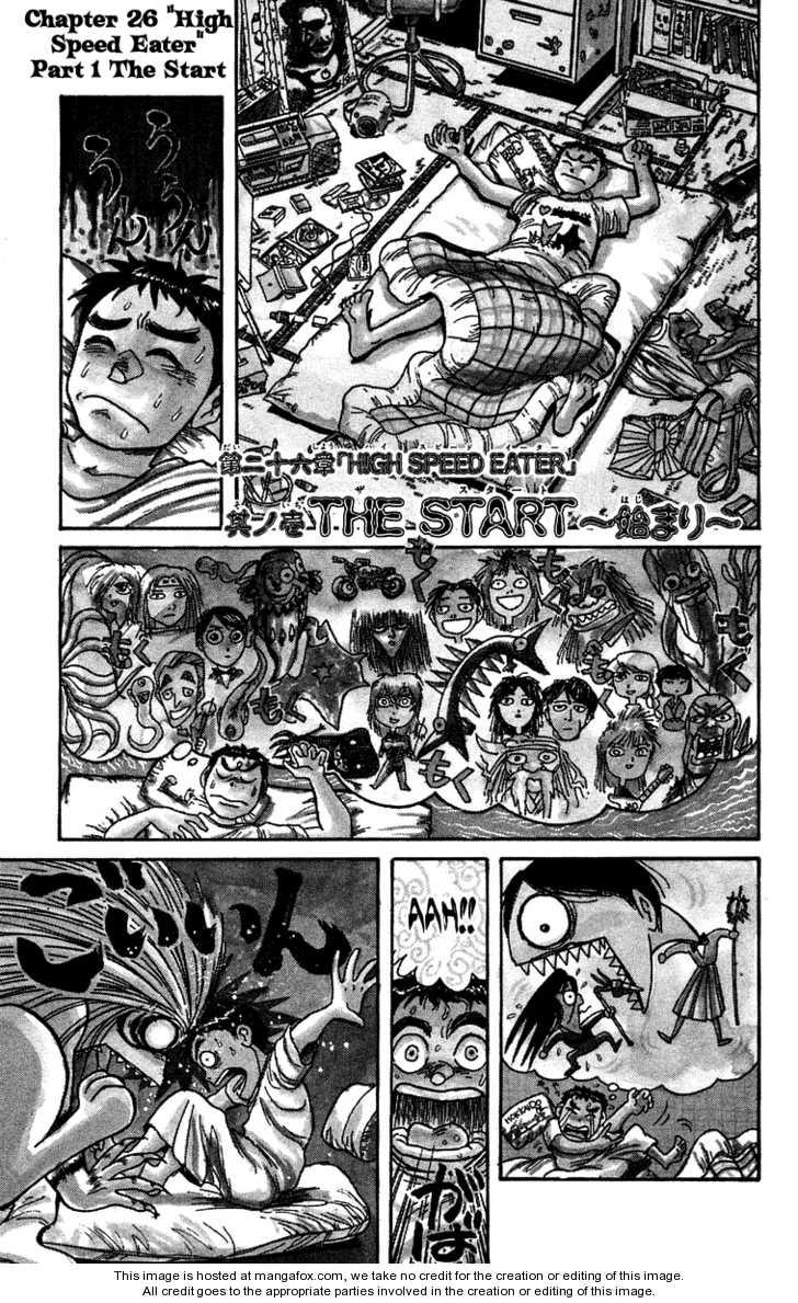 Ushio and Tora 133 Page 2