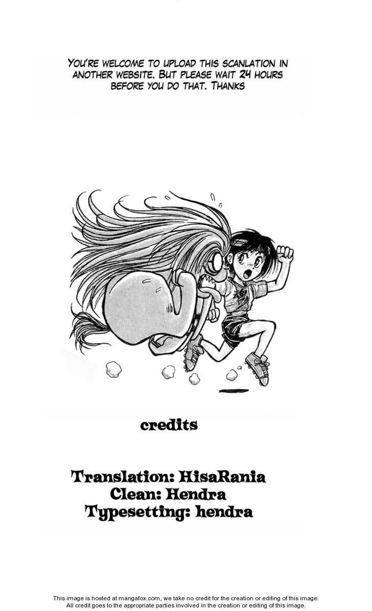 Ushio and Tora 134 Page 1