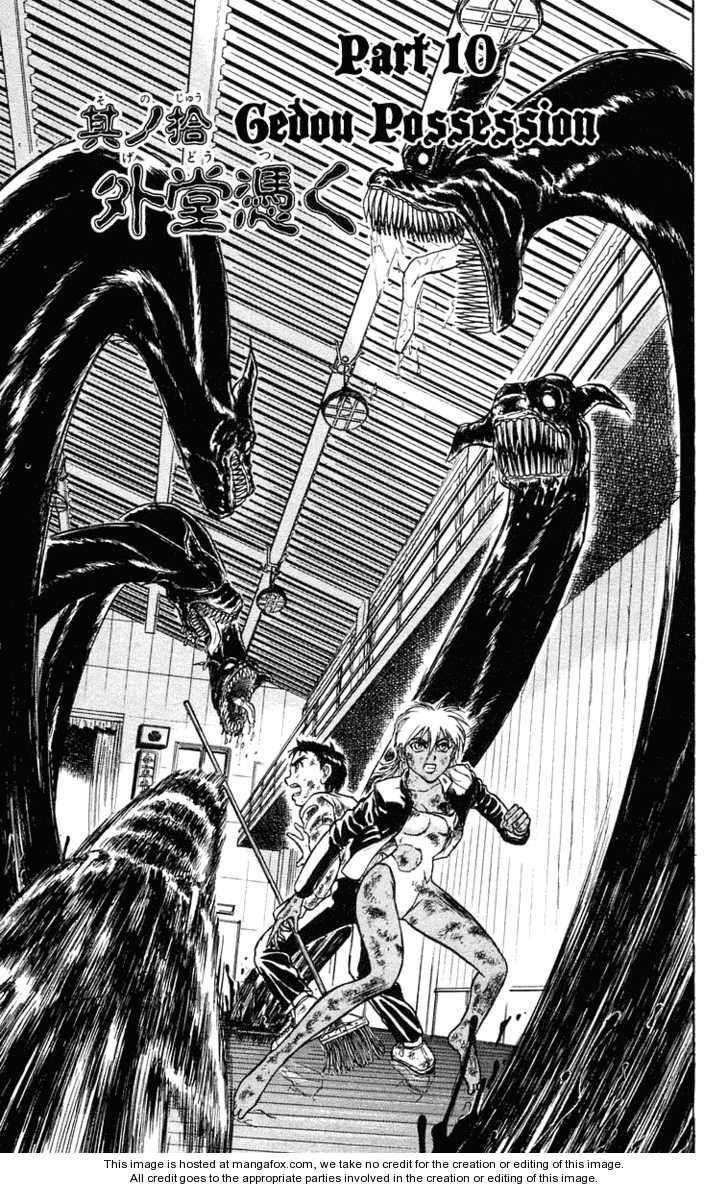 Ushio and Tora 190 Page 2