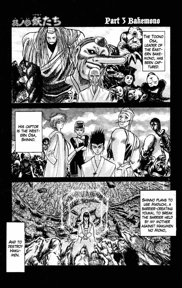 Ushio and Tora 194 Page 2