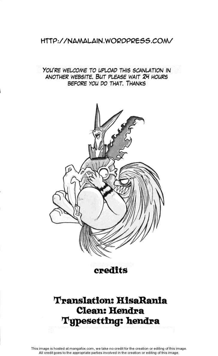Ushio and Tora 207 Page 1