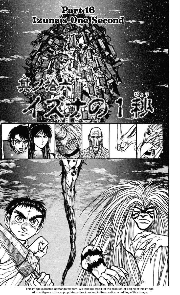 Ushio and Tora 207 Page 2