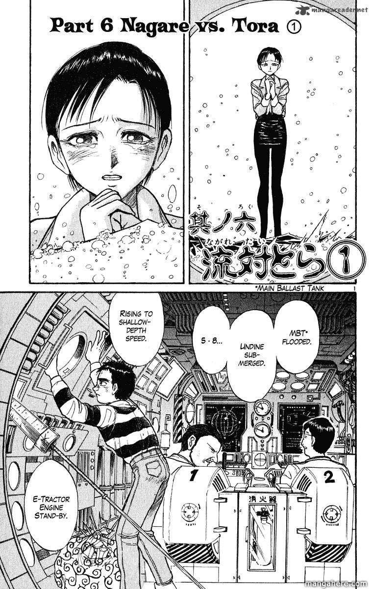 Ushio and Tora 274 Page 2