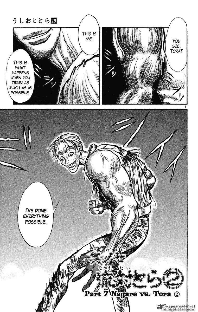 Ushio and Tora 275 Page 2