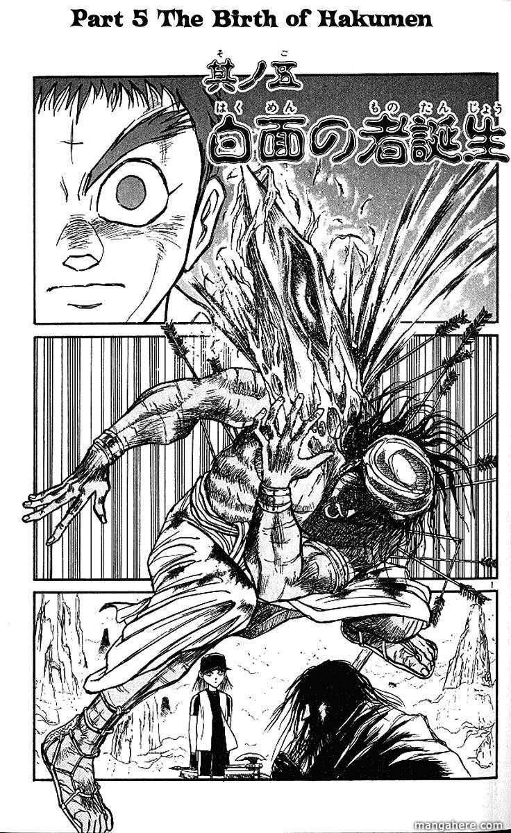 Ushio and Tora 293 Page 2