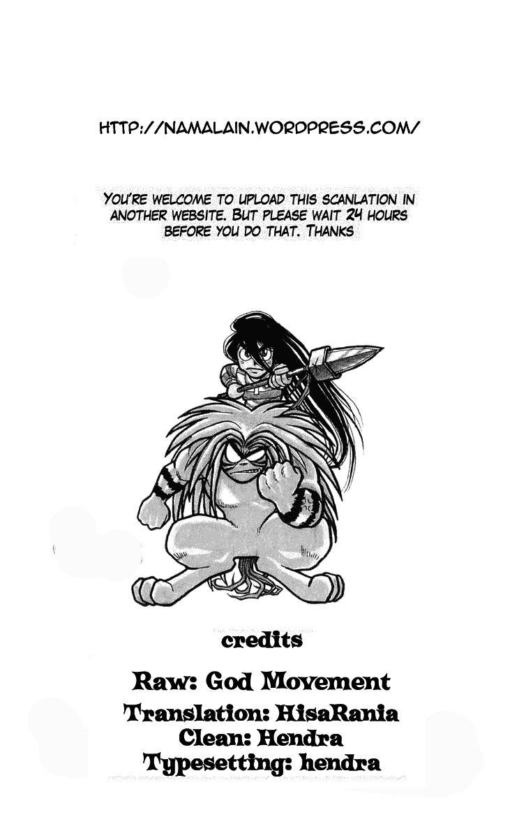 Ushio and Tora 308 Page 1