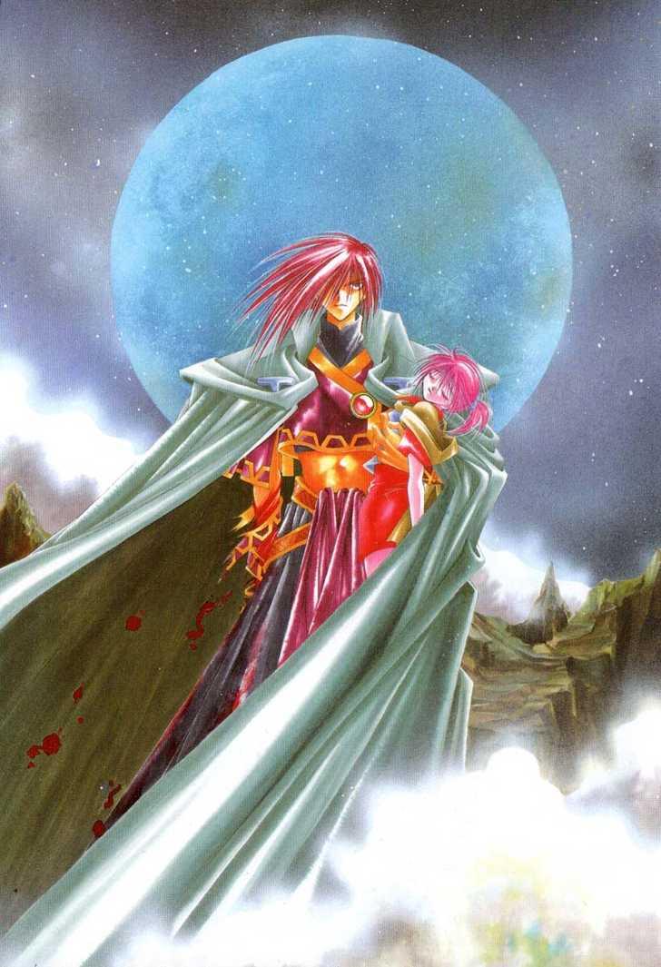 Mahou Gakuen Lunar! 11 Page 2