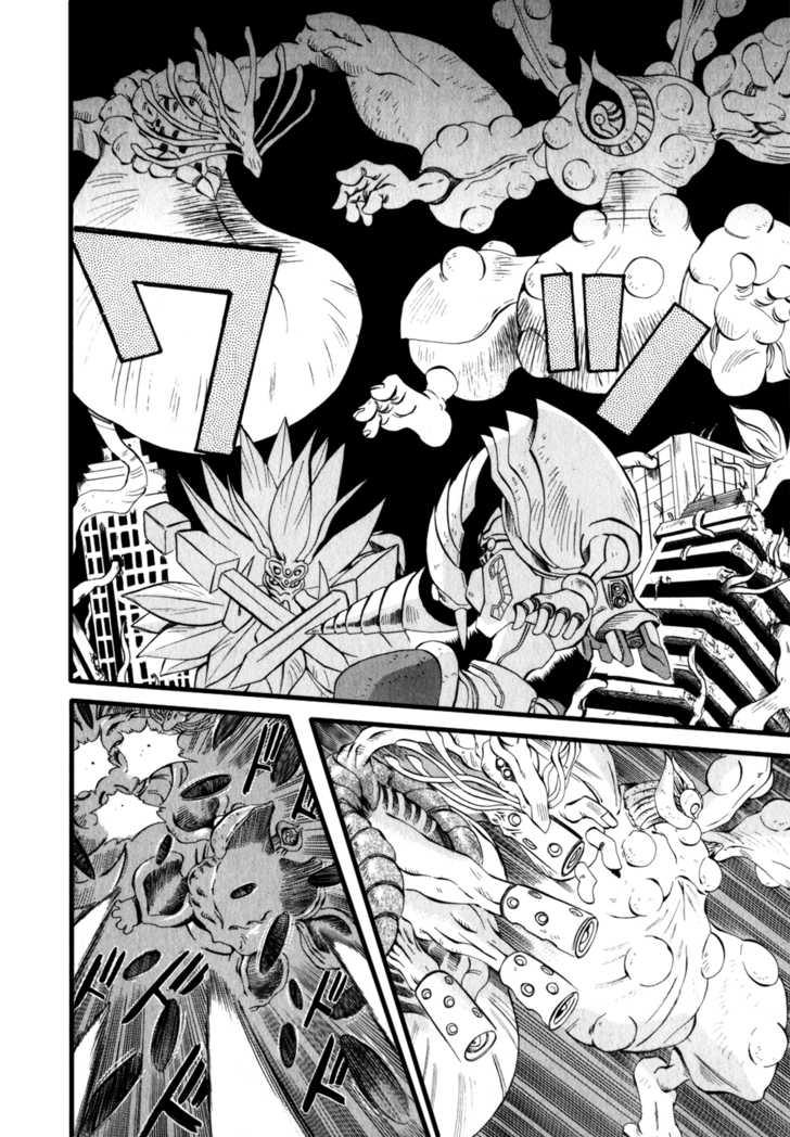 Getter Robo Hien - The Earth Suicide 4 Page 3