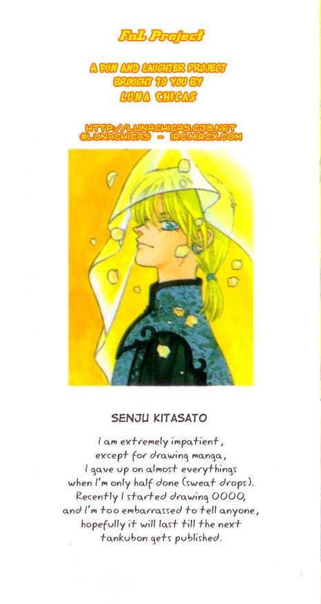 Ryuu no Yuigon 1 Page 3