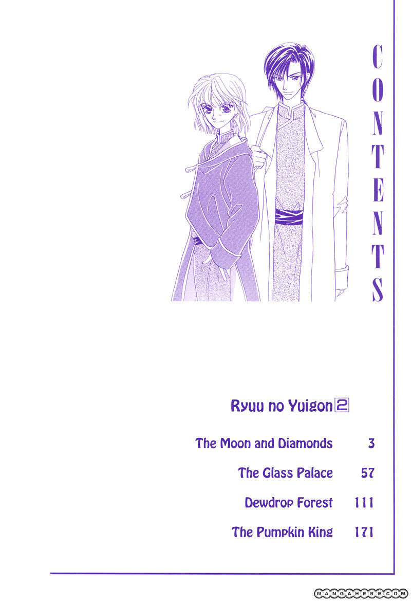 Ryuu no Yuigon 4 Page 3