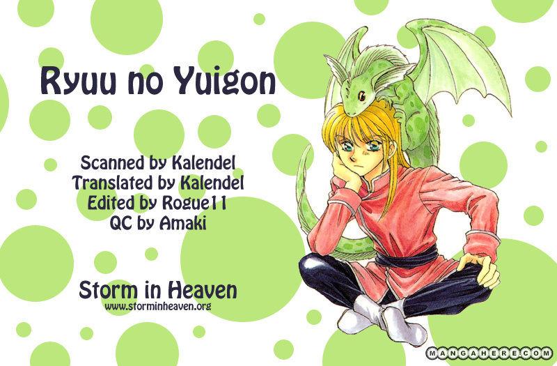 Ryuu no Yuigon 6.5 Page 1