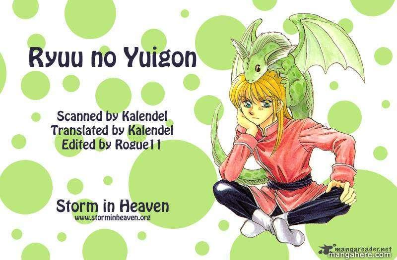 Ryuu no Yuigon 9 Page 1