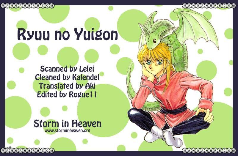 Ryuu no Yuigon 13 Page 2