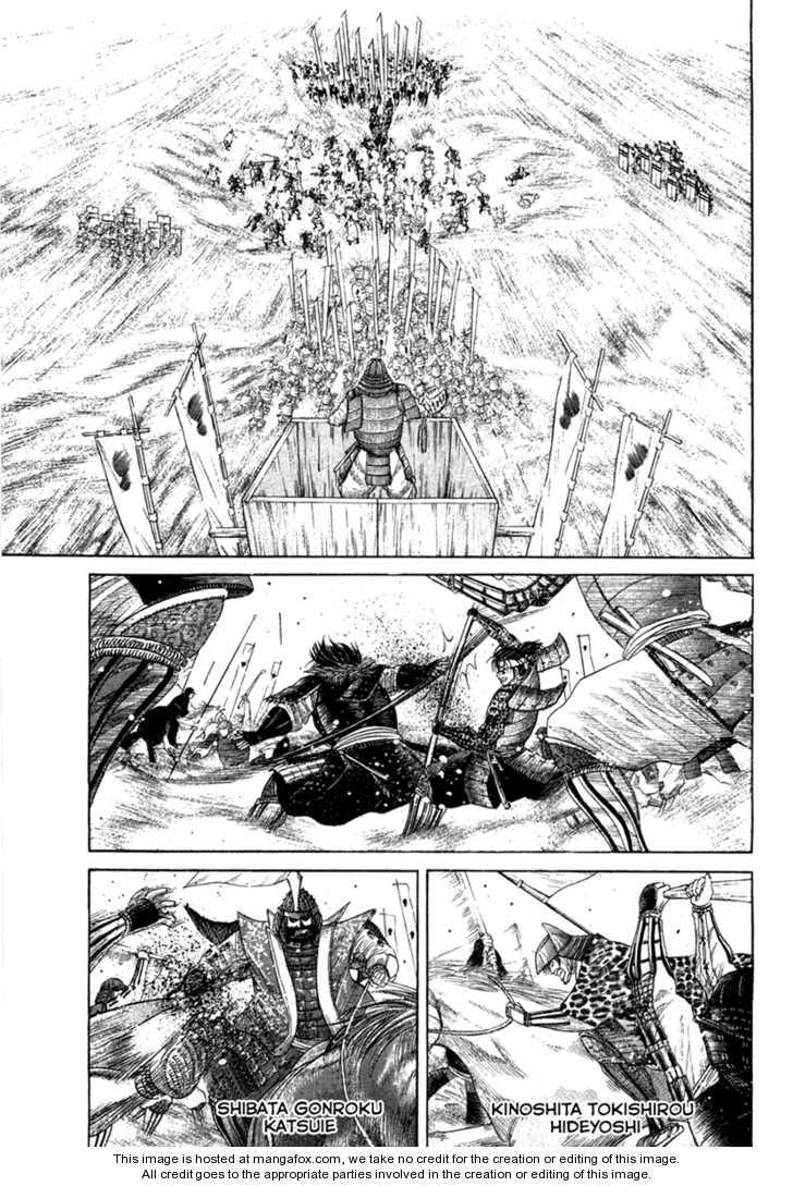 Sengoku 14 Page 2