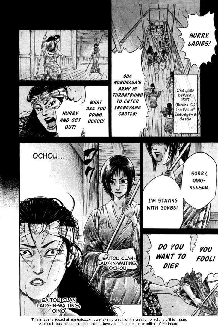 Sengoku 18 Page 1