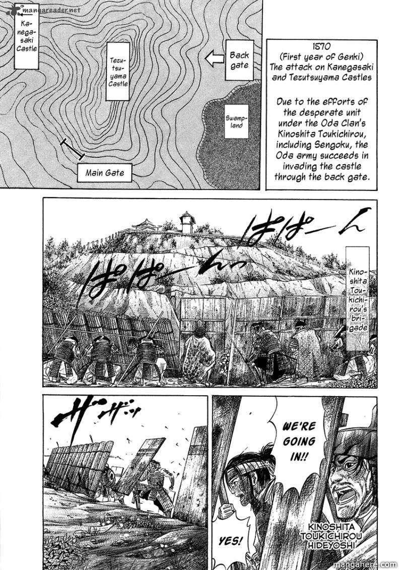 Sengoku 24 Page 1