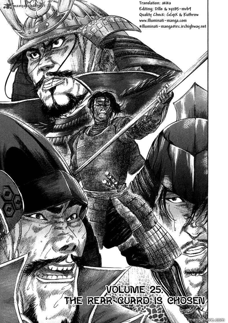 Sengoku 25 Page 1
