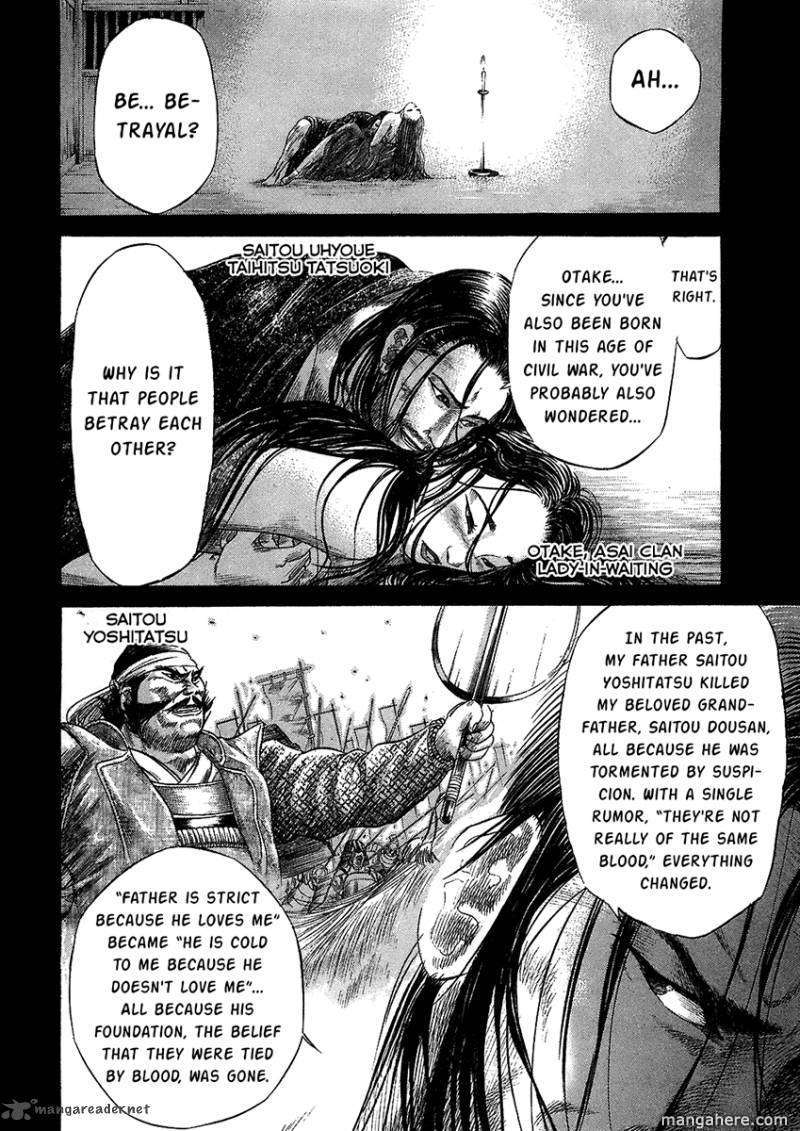 Sengoku 25 Page 2