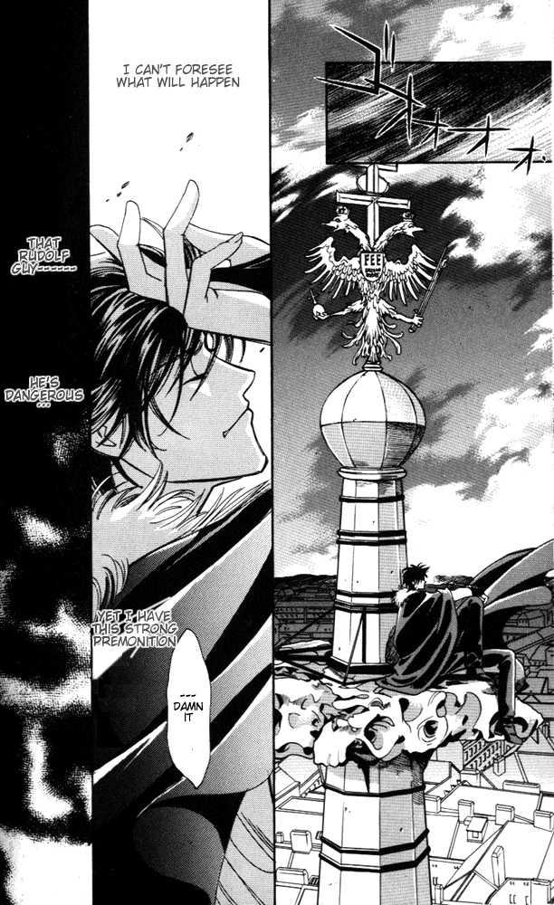 Tenshi no Hitsugi 2 Page 1
