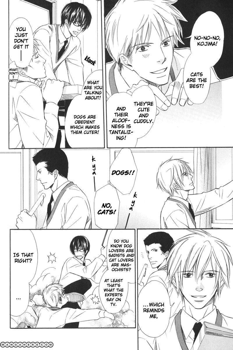 Ai no Kotoba mo Shiranaide 2.5 Page 2