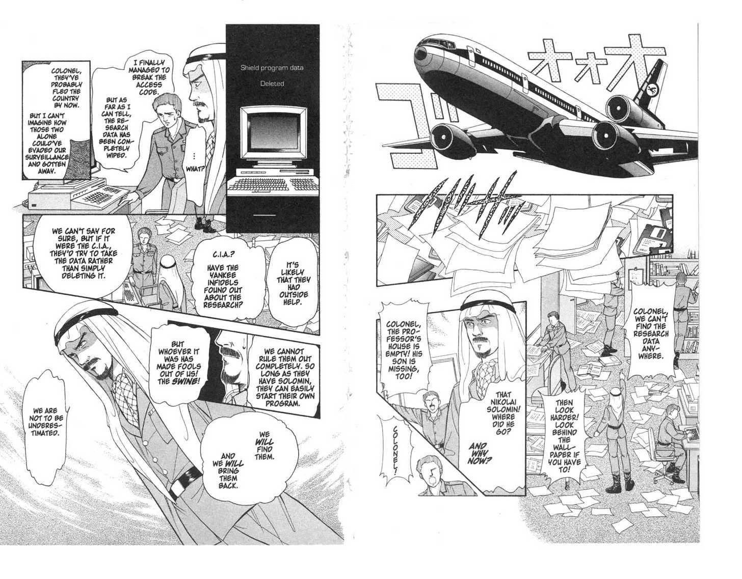 9 Banme no Musashi 3 Page 2