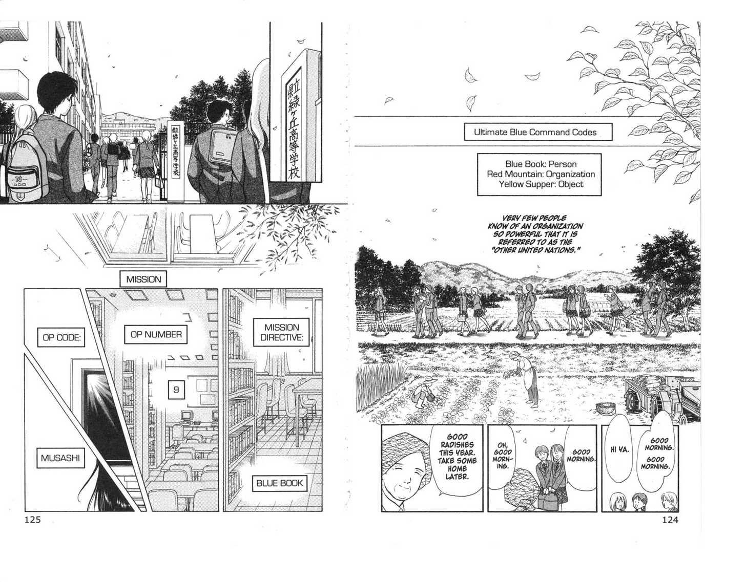 9 Banme no Musashi 3 Page 3
