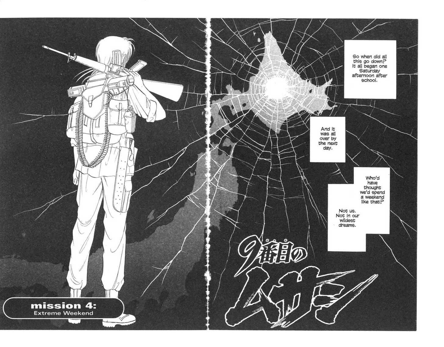 9 Banme no Musashi 4 Page 1