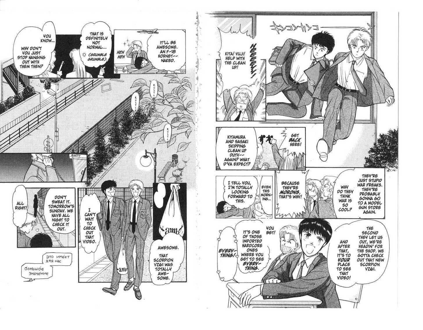 9 Banme no Musashi 4 Page 2