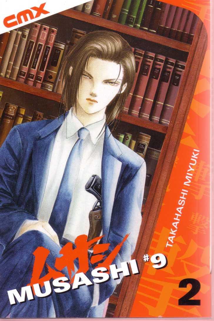 9 Banme no Musashi 5 Page 1