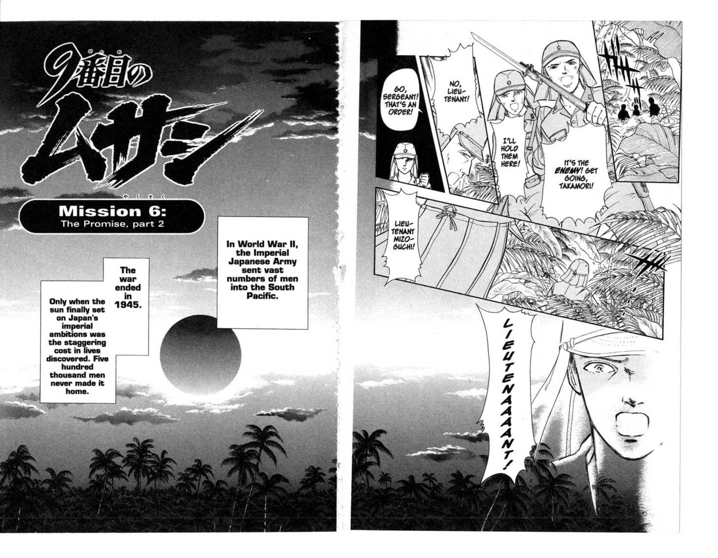 9 Banme no Musashi 6.2 Page 1
