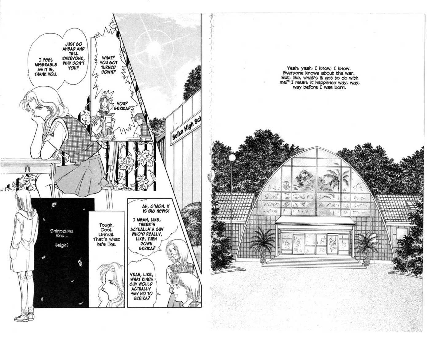 9 Banme no Musashi 6.2 Page 2