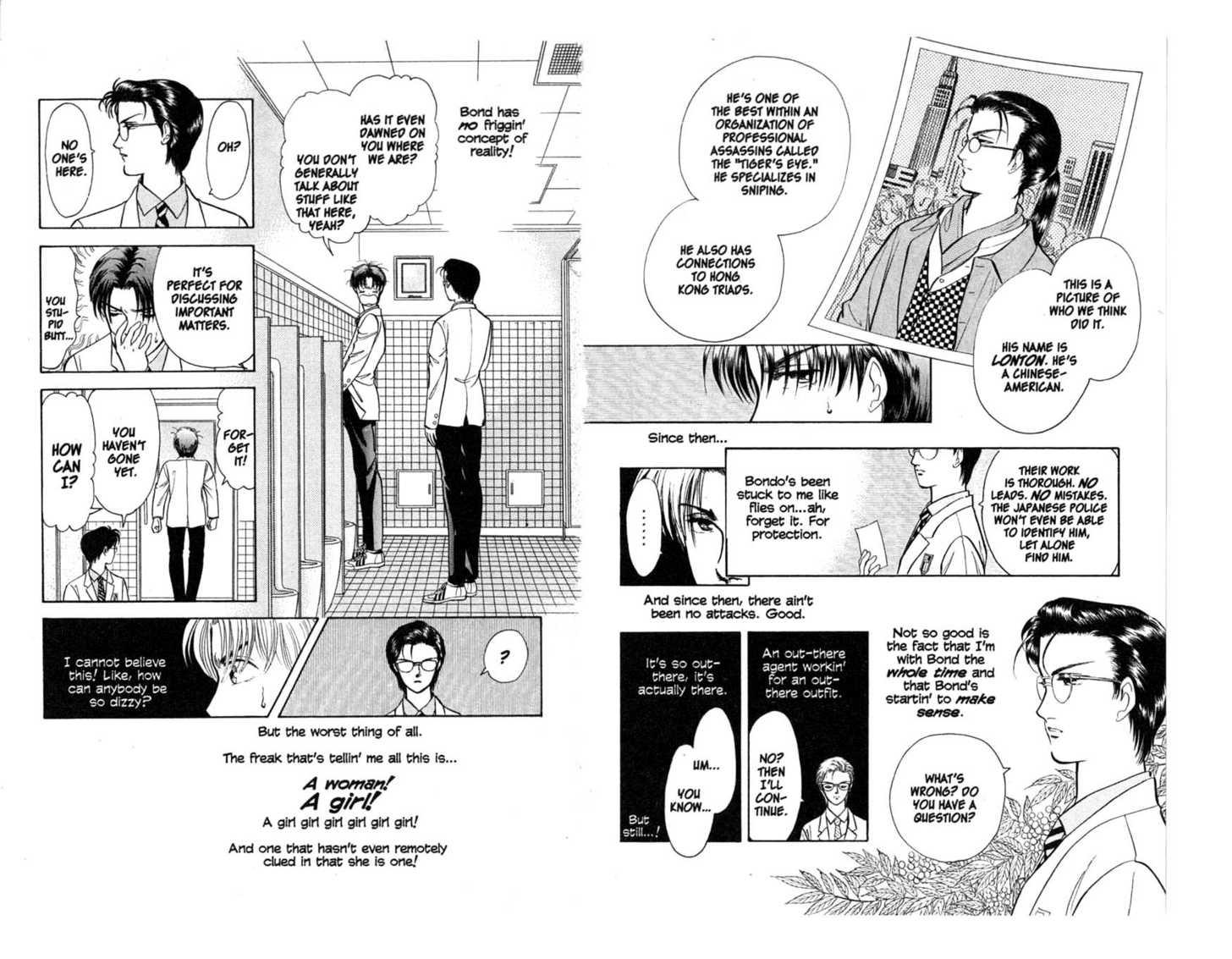 9 Banme no Musashi 7.2 Page 3