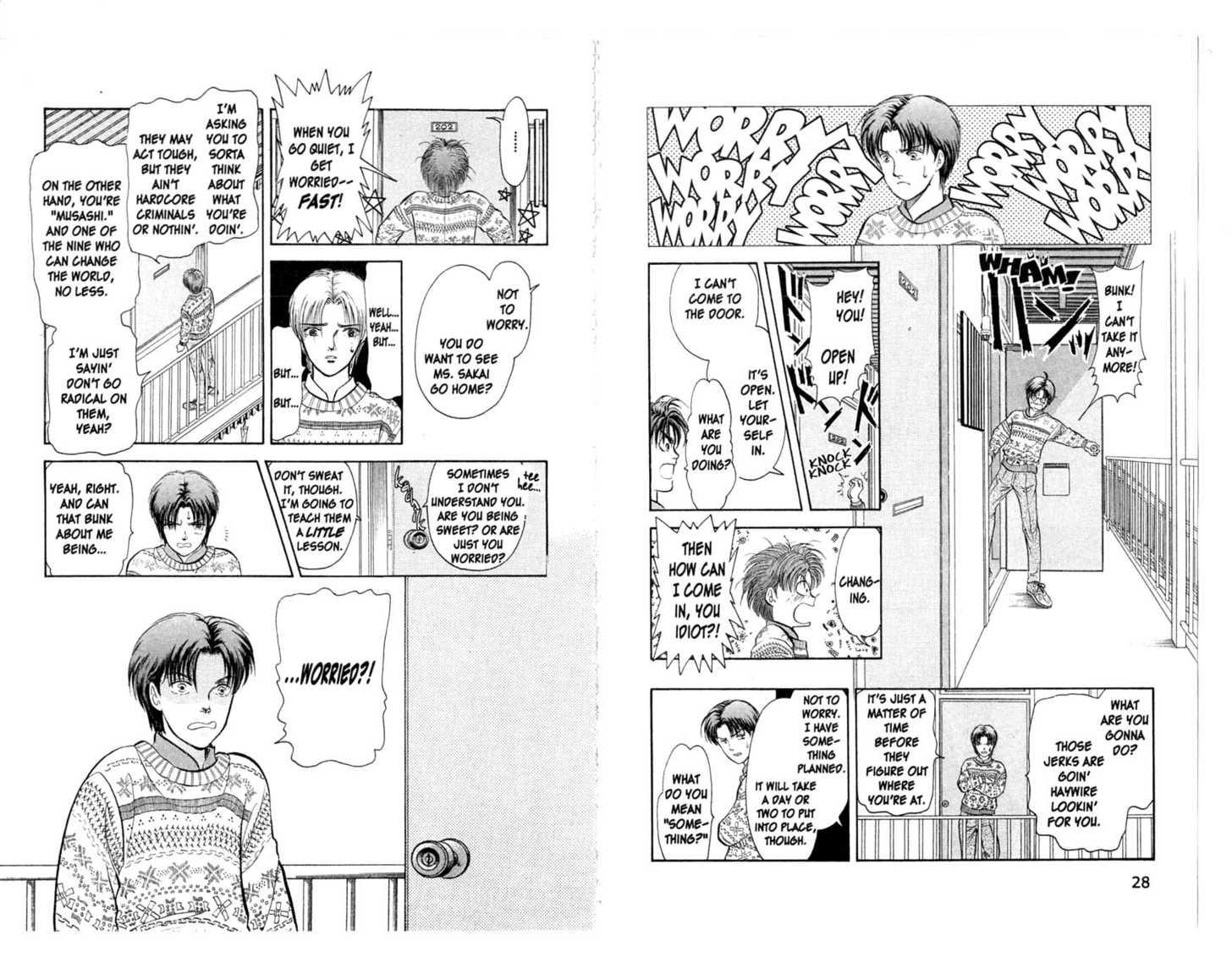 9 Banme no Musashi 8.2 Page 1