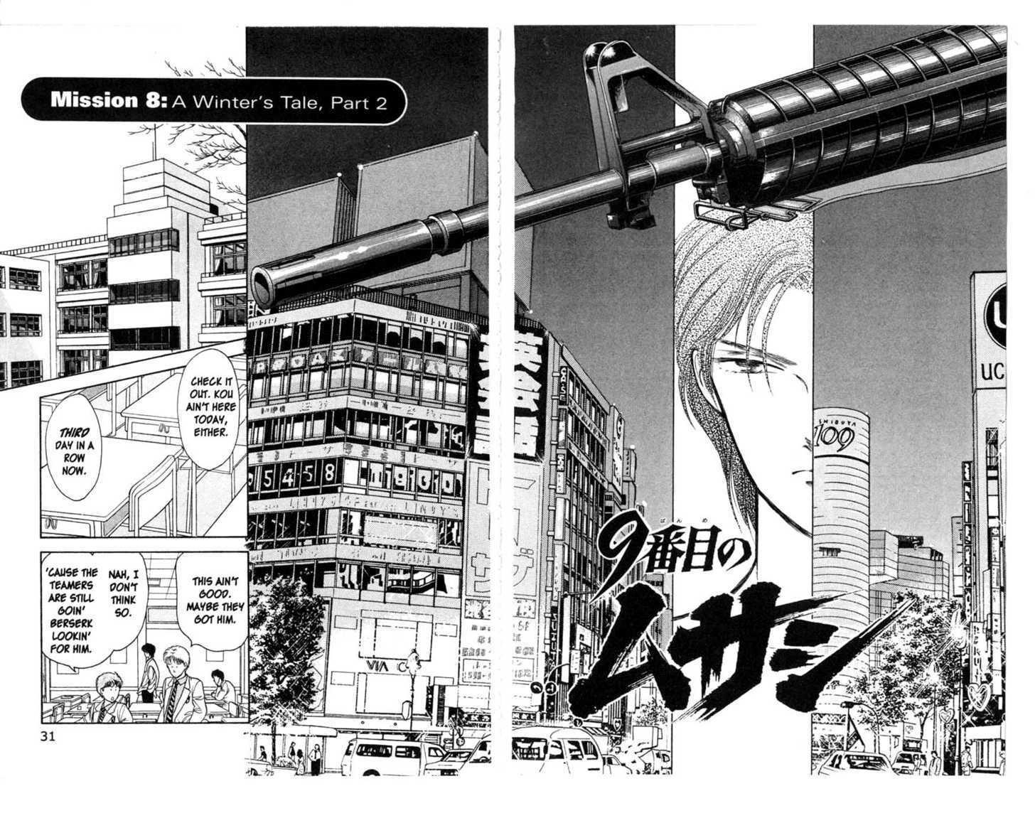 9 Banme no Musashi 8.2 Page 2