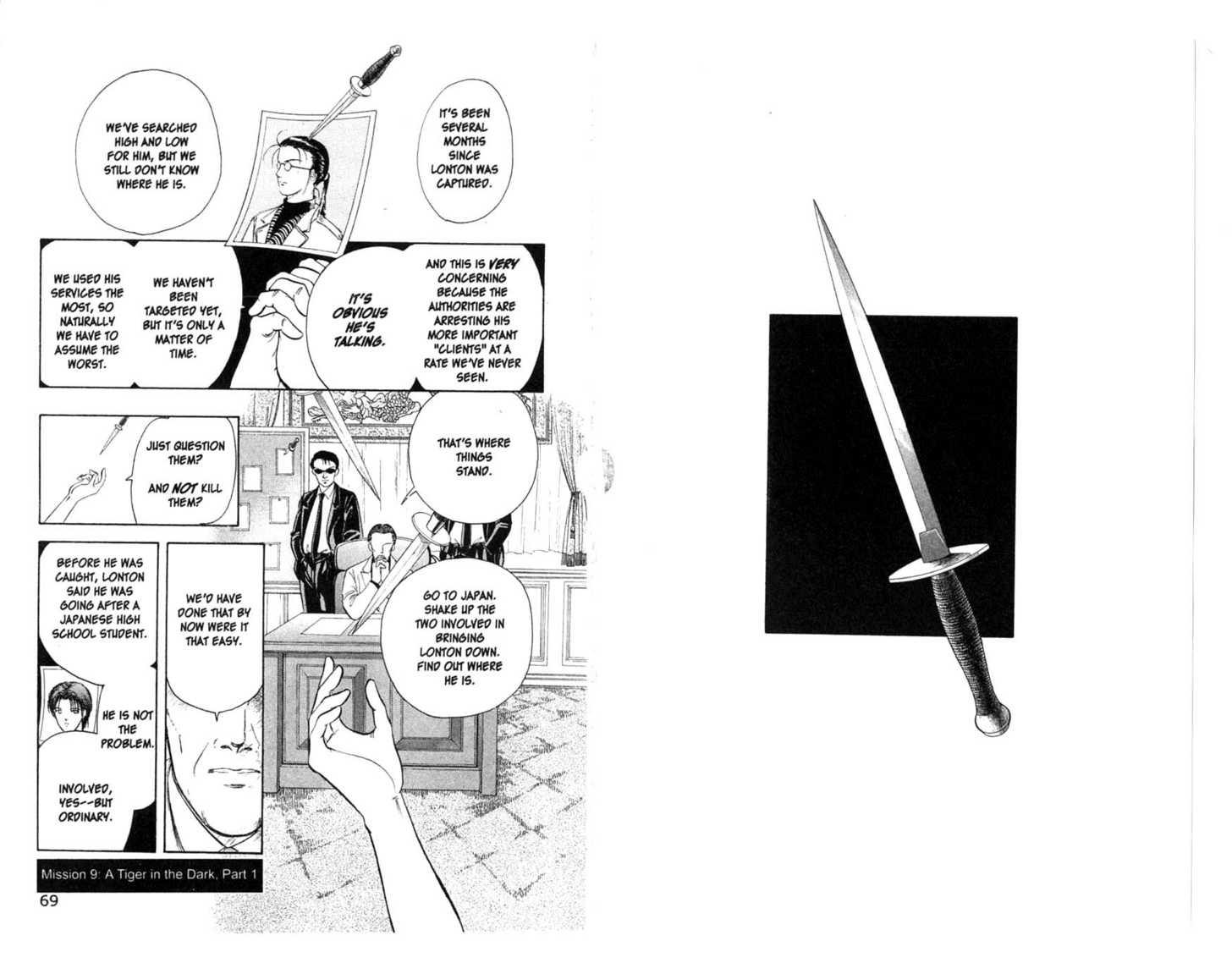 9 Banme no Musashi 9.1 Page 1