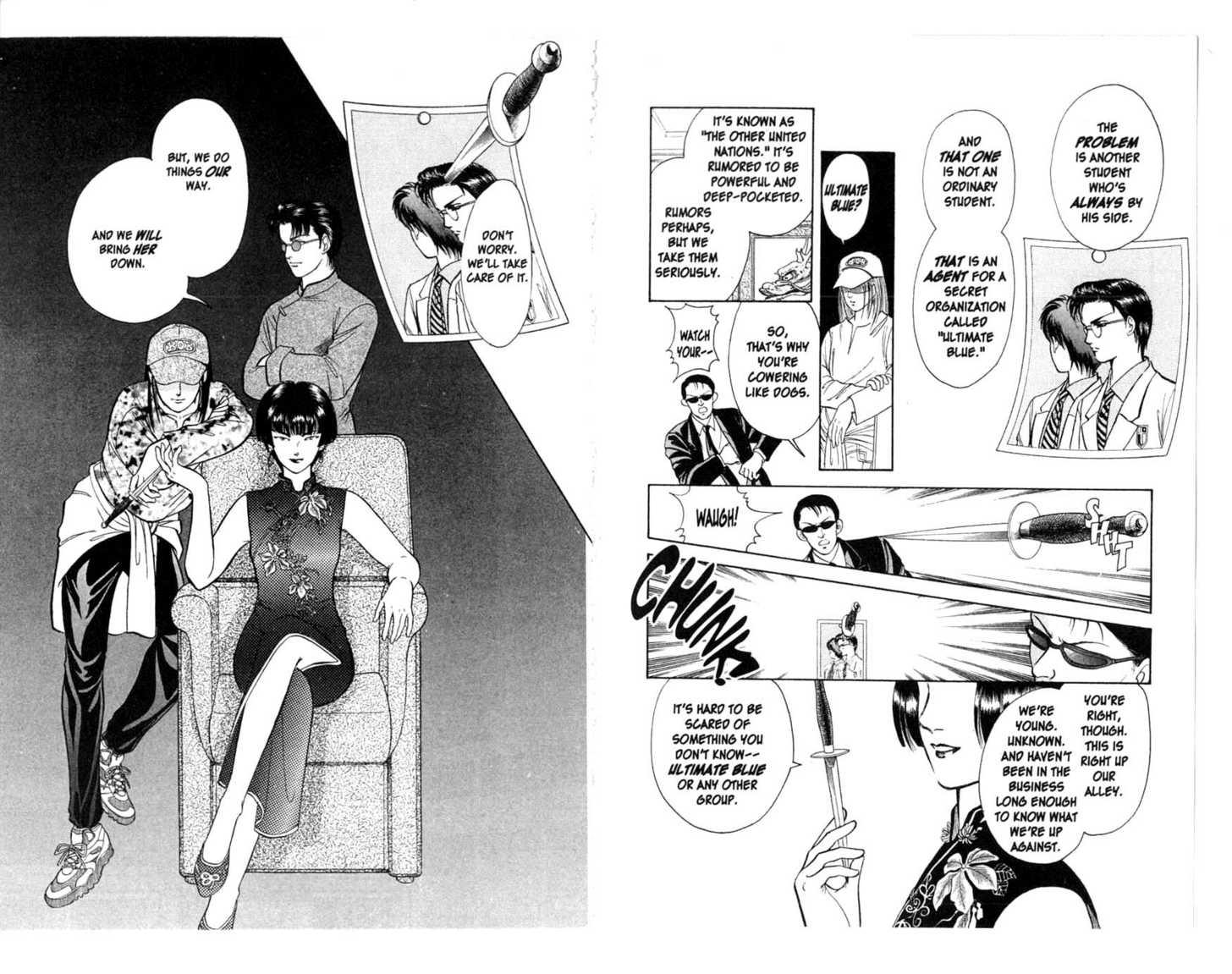 9 Banme no Musashi 9.1 Page 2