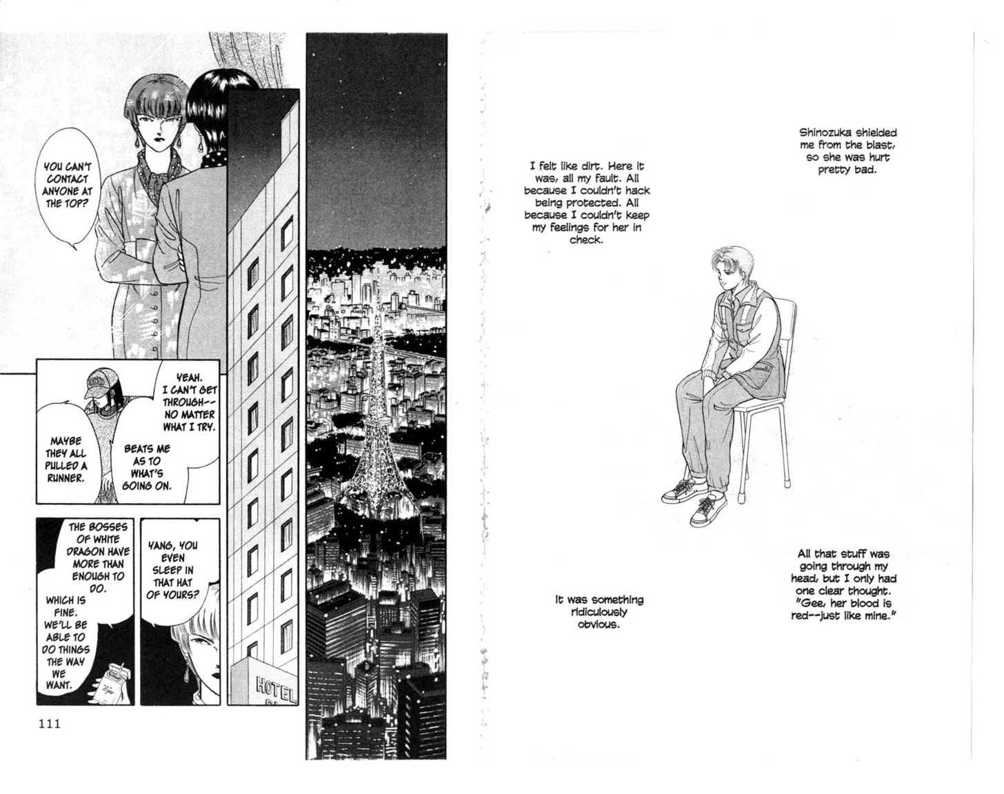 9 Banme no Musashi 9.2 Page 1