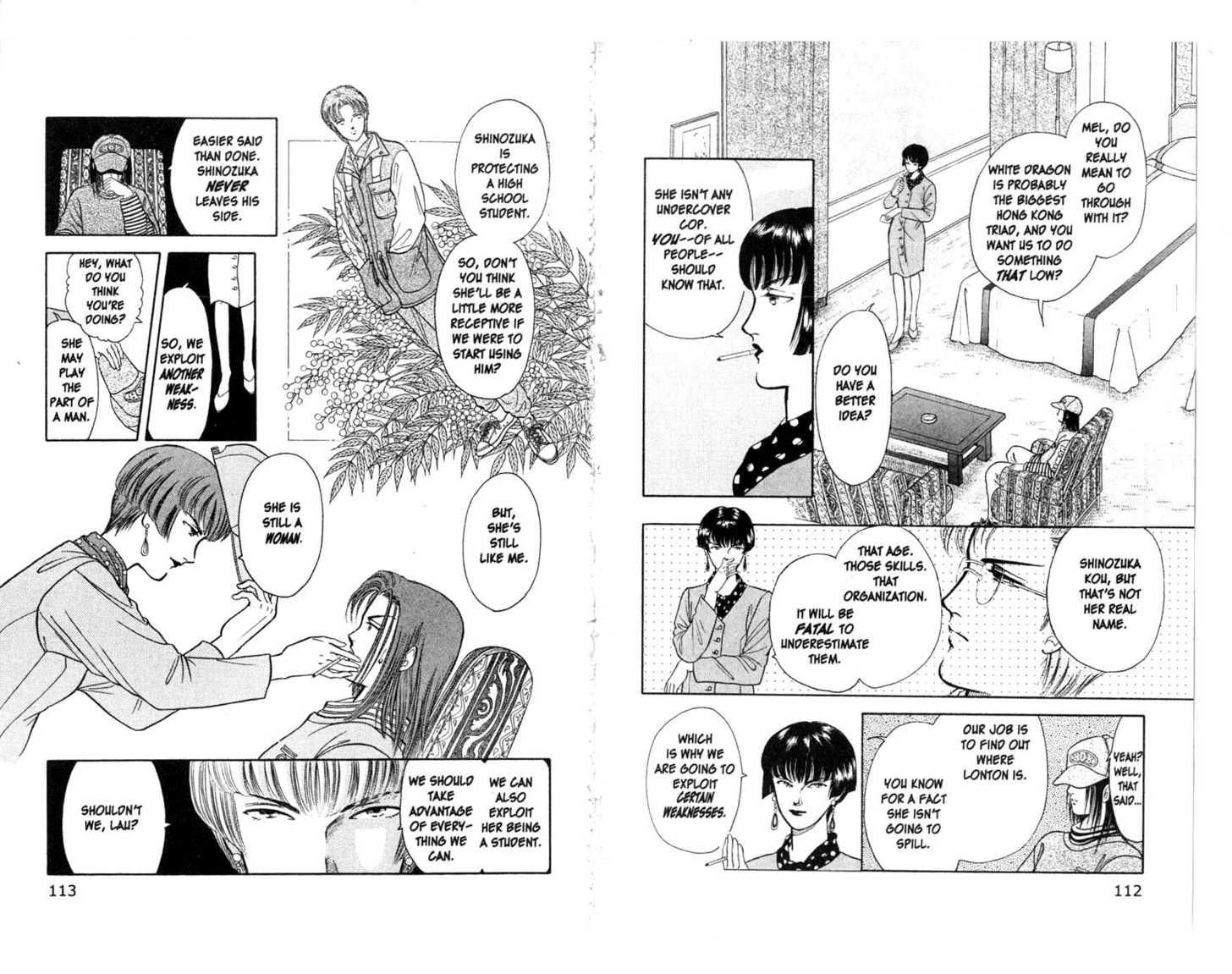 9 Banme no Musashi 9.2 Page 2