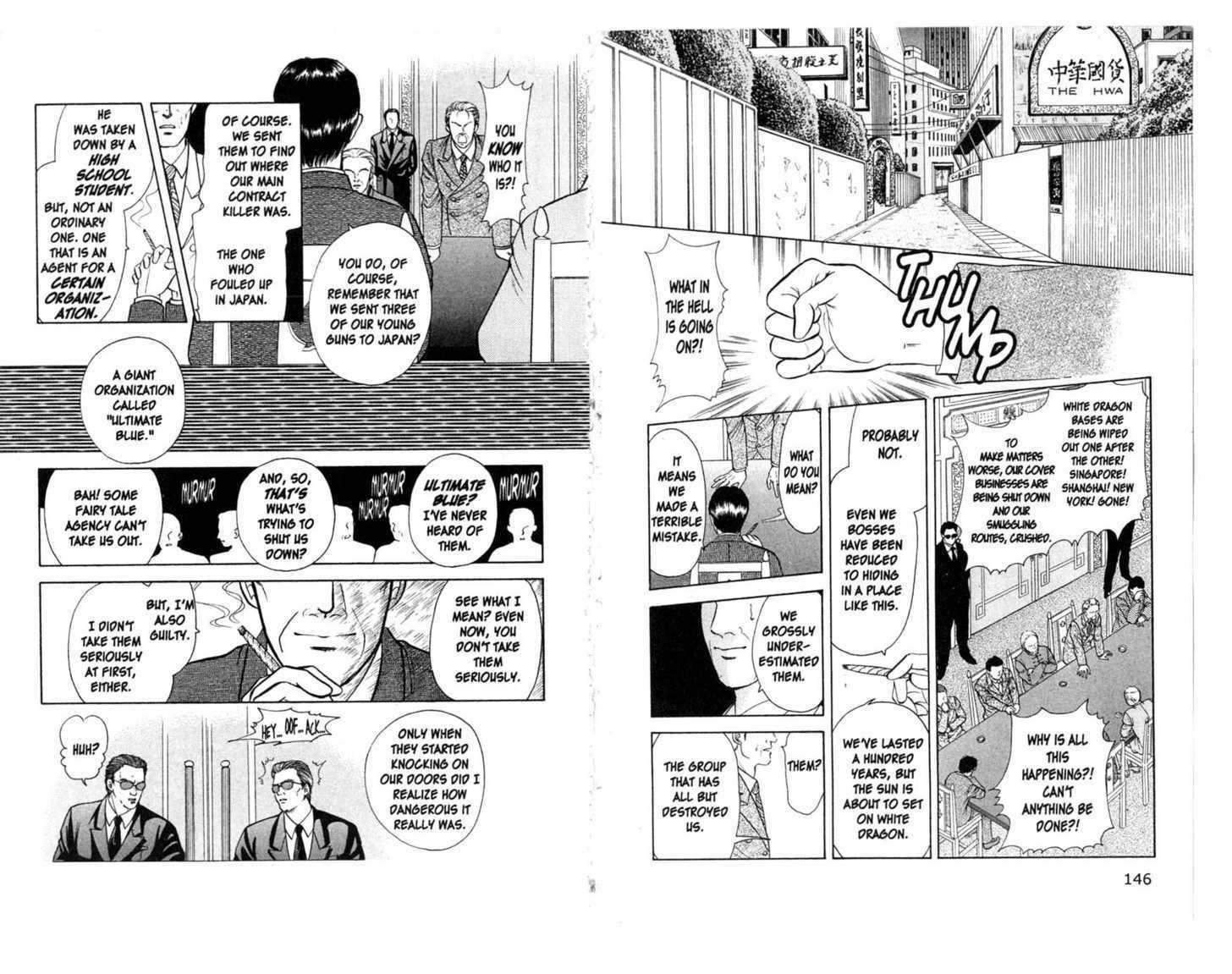 9 Banme no Musashi 9.3 Page 2