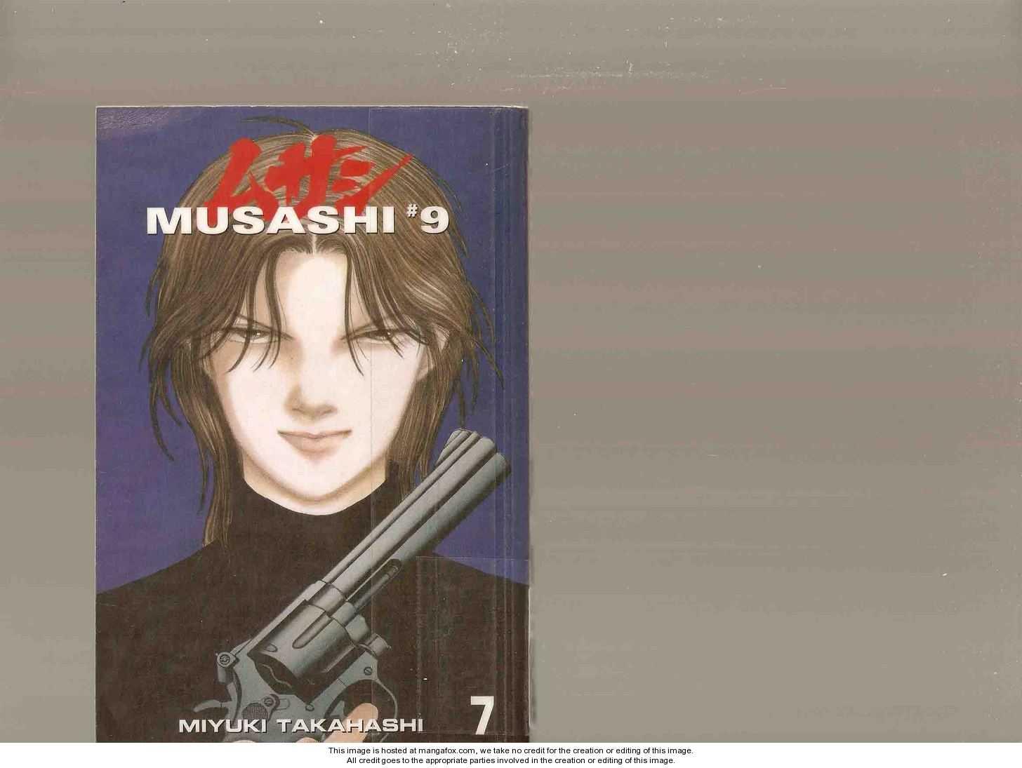 9 Banme no Musashi 1 Page 1