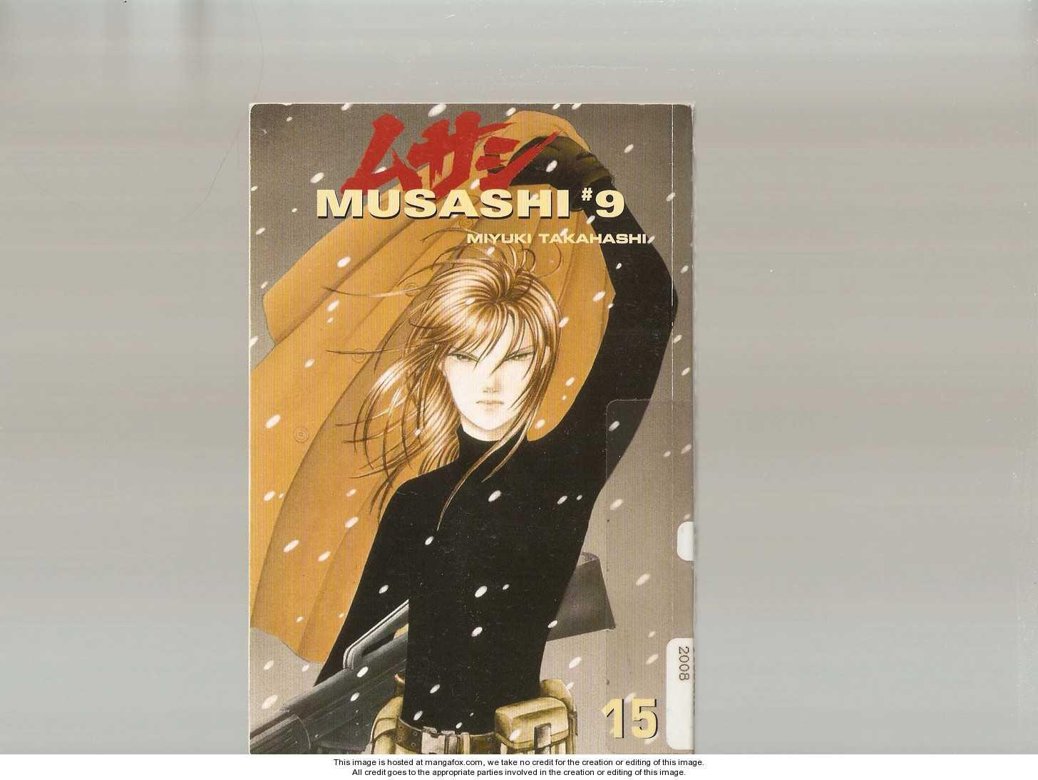 9 Banme no Musashi 0 Page 1
