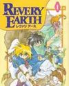 Revery Earth