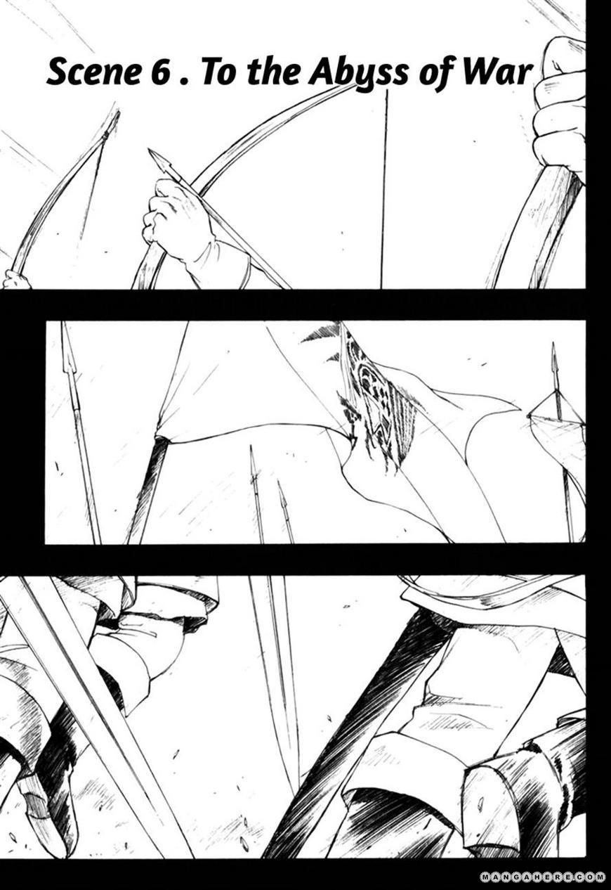 Tactics Ogre 6 Page 1